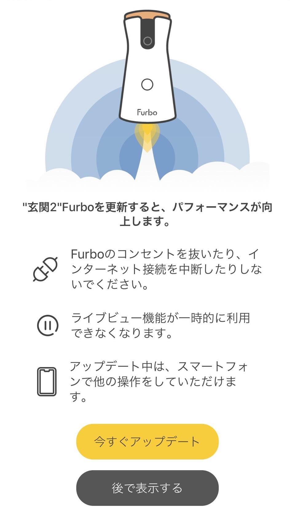 FW_UPD1.jpg