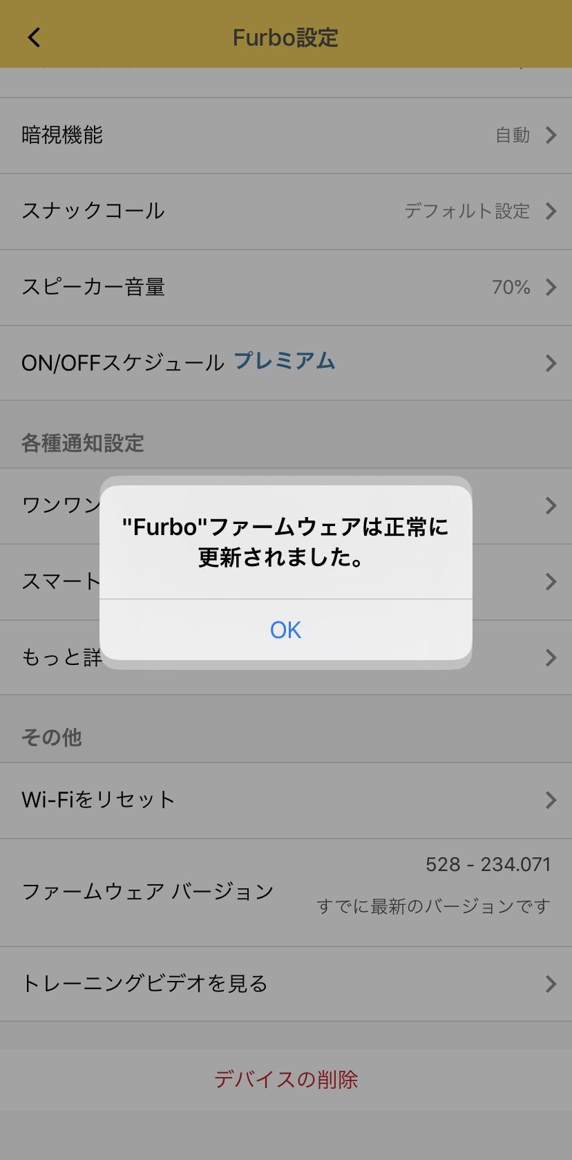FW_UPD4.jpg