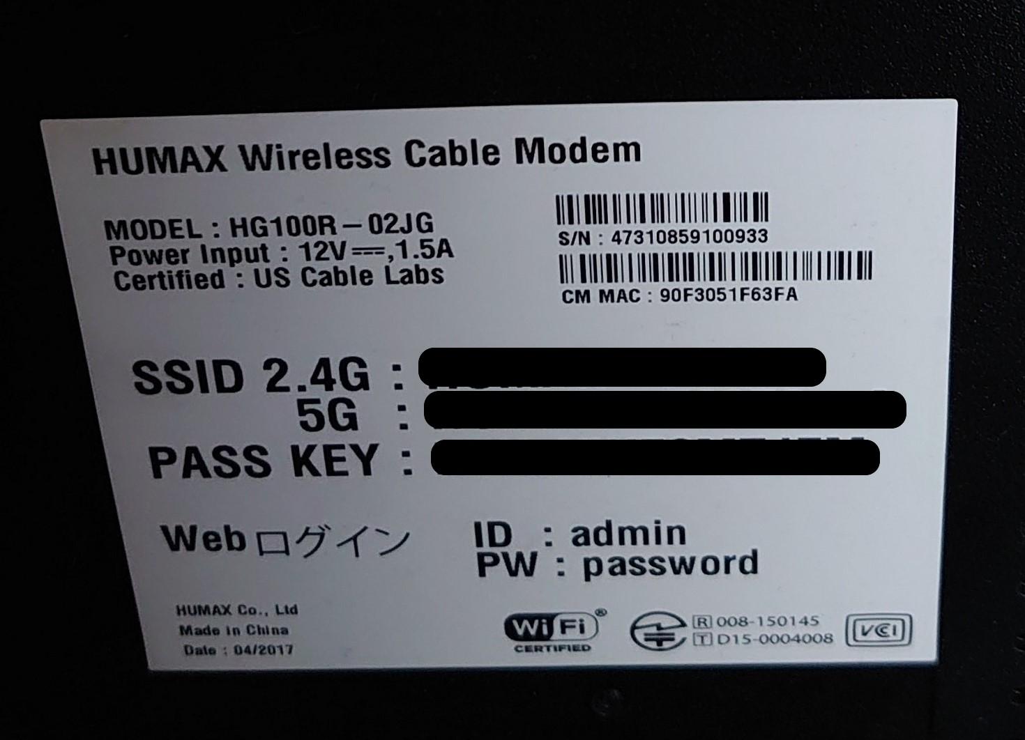 router_model.jpg